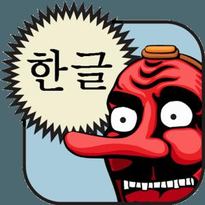 Hangul Learn Korean App