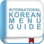 korean menu guide