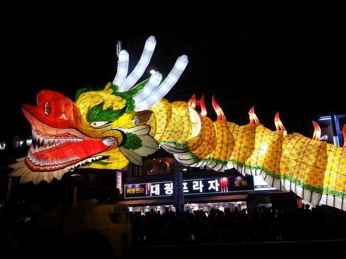 Buddha's Birthday Lantern Parade