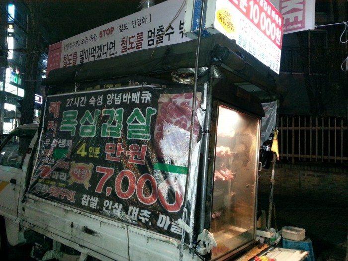 why to visit korea