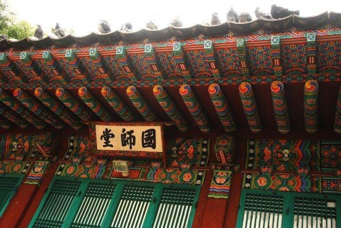 inwangsan temple hike