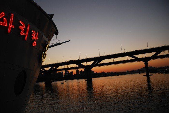 hangang sunset